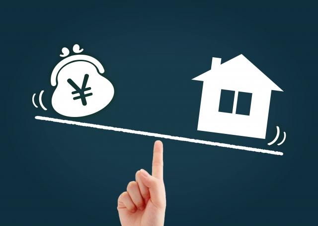 老後の生活費で持ち家の場合はいくら必要?メリットとデメリットは?